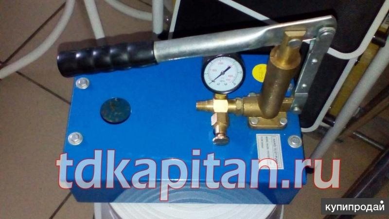 Ручной насос для опрессовки НА-25