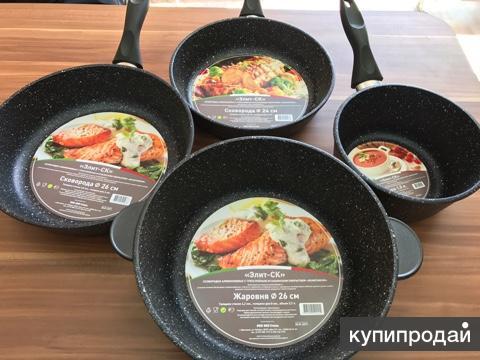 Качественная посуда по низким ценам
