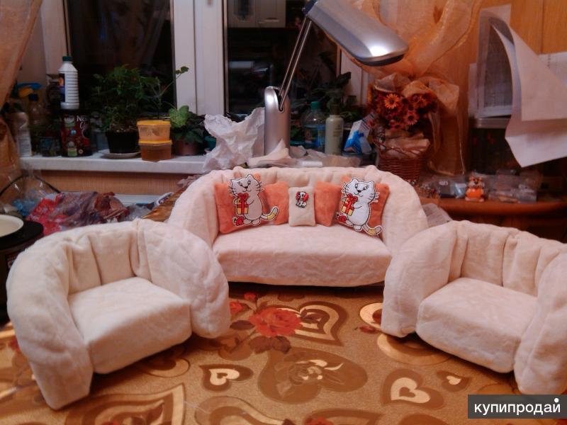 кукольная мягкая мебель