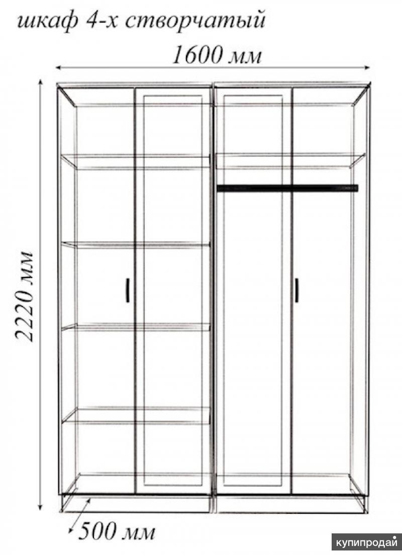 Шкаф 4-х створчатый Европа Венге/Белфорт