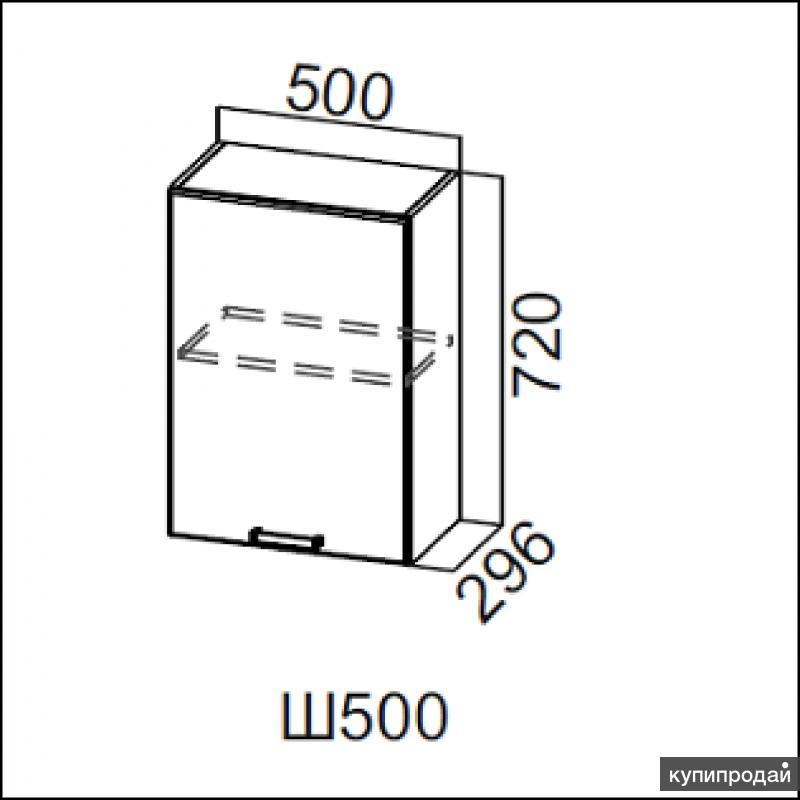 Шкаф 500 кухни Модерн