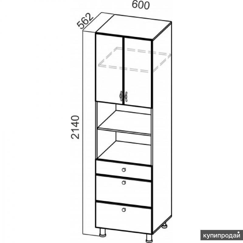 Пенал 600 с ящиками кухни Модерн