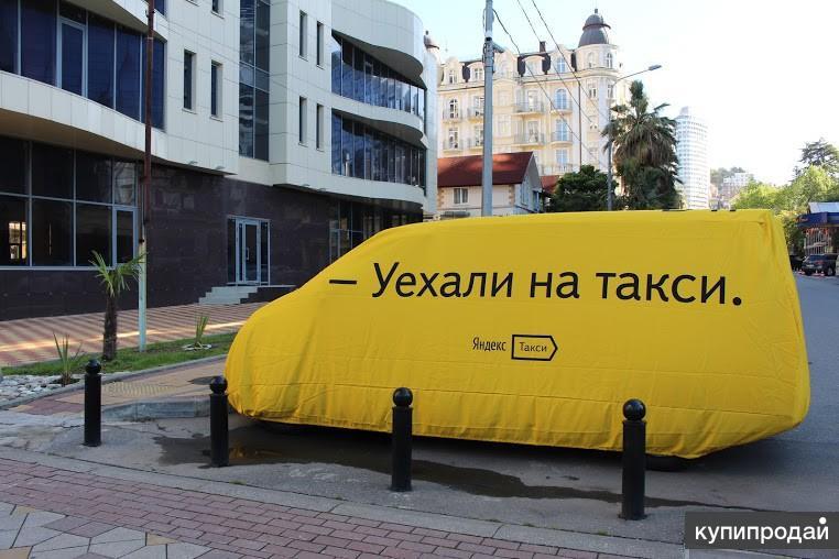 свежие яндекс такси отдел маркетинга лечит бездомных