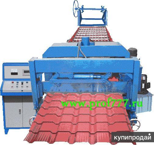 металлочерепица цена Оборудование для производства металлочерепицы Каскад 21