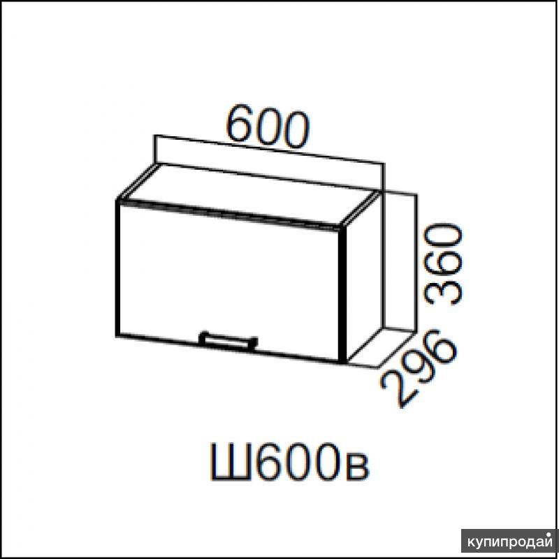 Шкаф 600 узкий кухни Модерн
