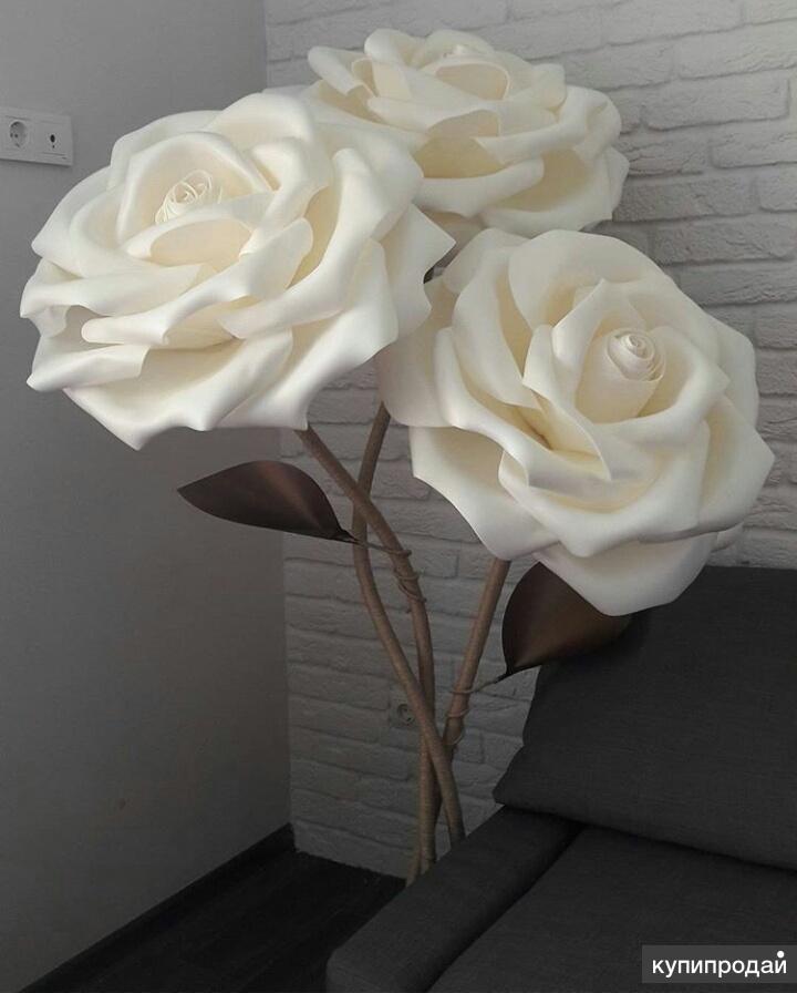 Большие цветы (гигантские, ростовые) для интерьера и фотосессий