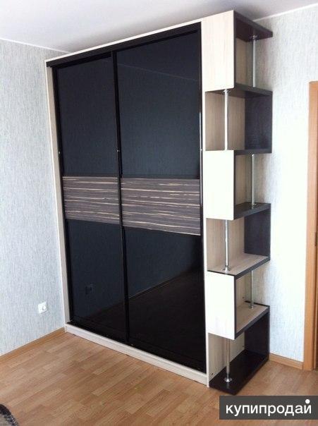 Предлагаем вам шкафы-купе, двери-купе и гардеробные от произ.