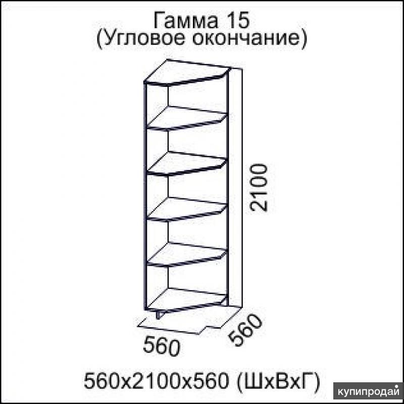 Угловое окончание Гамма-15 Венге