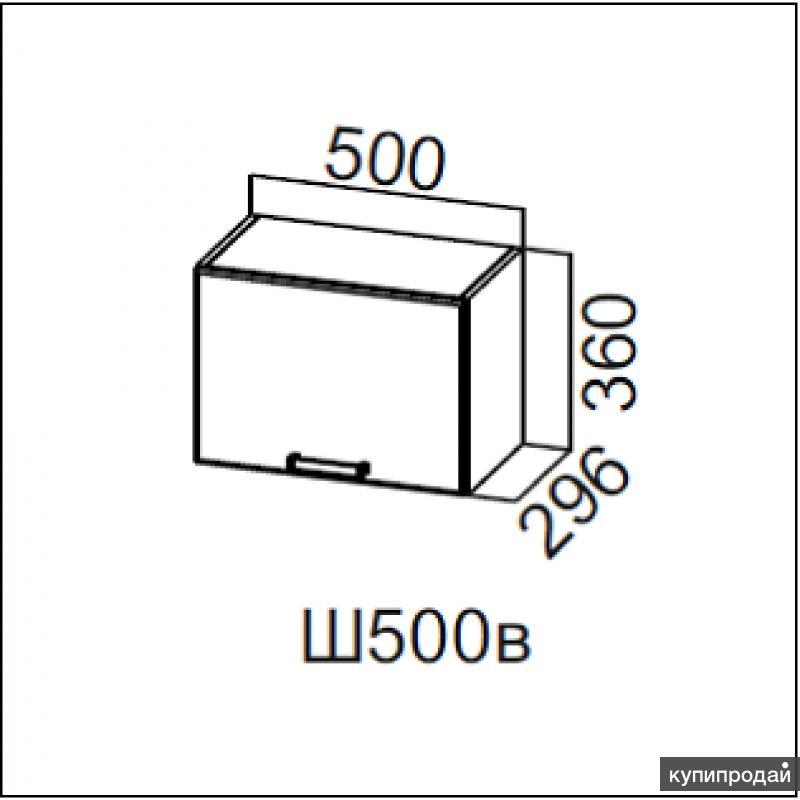 Шкаф 500 узкий кухни Модерн