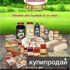 Бакалея,кондитерские изделия, консервы,сухофрукты,мясо-молочная ФАБРИКА ТУРЦИИ