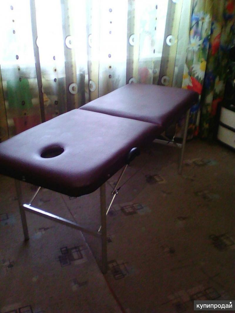 массажный складной стол