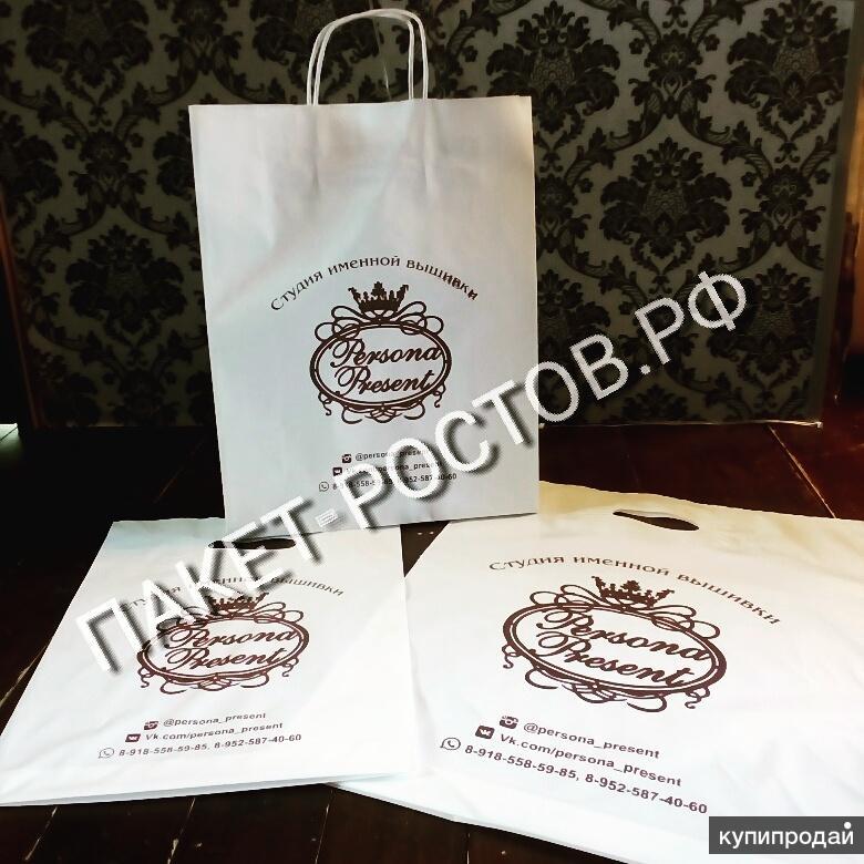Производство ПВД пакетов, крафт пакетов с Ваши логотипом