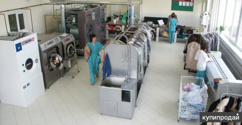 Работа в химчистке прачечной в Москве