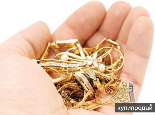 Скупка золота и серебра в Давлеканово Давлеканово 9f4fa863006