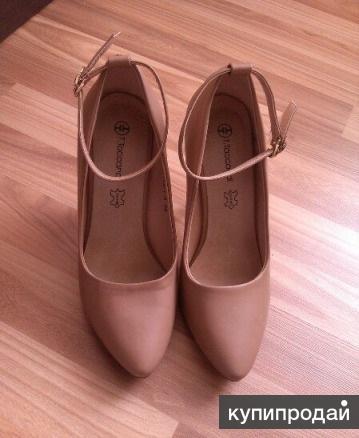 Бежевые матовые туфельки, 38 размер