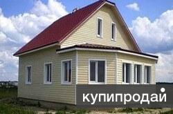 Строительство каркасных домов по канадской технологии в Краснодаре и крае