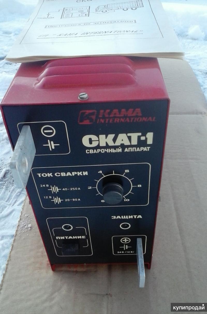 ПРОДАМ сварочный аппарат работает от аккумуляторов12-24 вольт