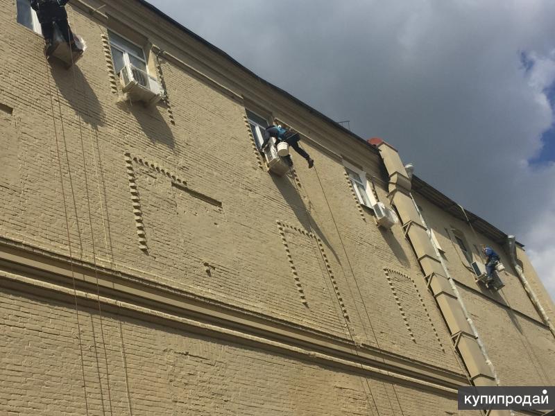 Бригада фасадчиков