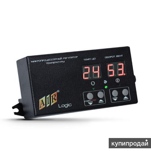 Контроллер AIR LOGIC +