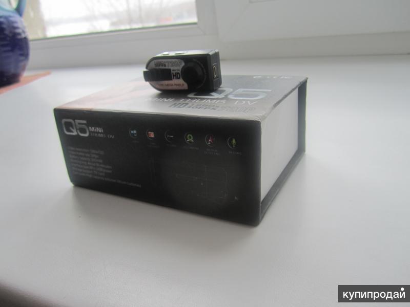 Мини камера с доставкой почтой РФ