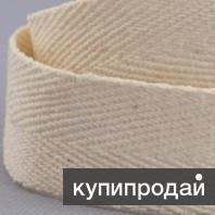 Киперная лента 30 мм