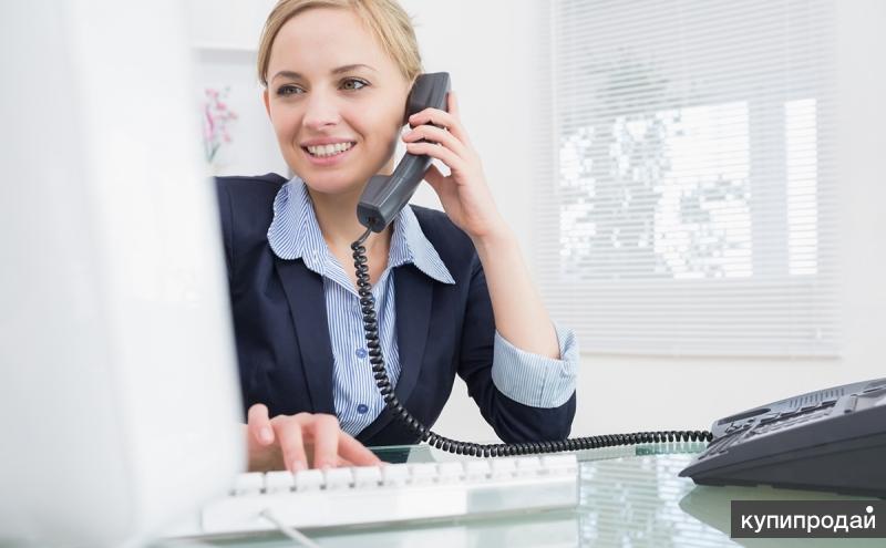 Администратор в офис  (без о. / раб.,  карьера)