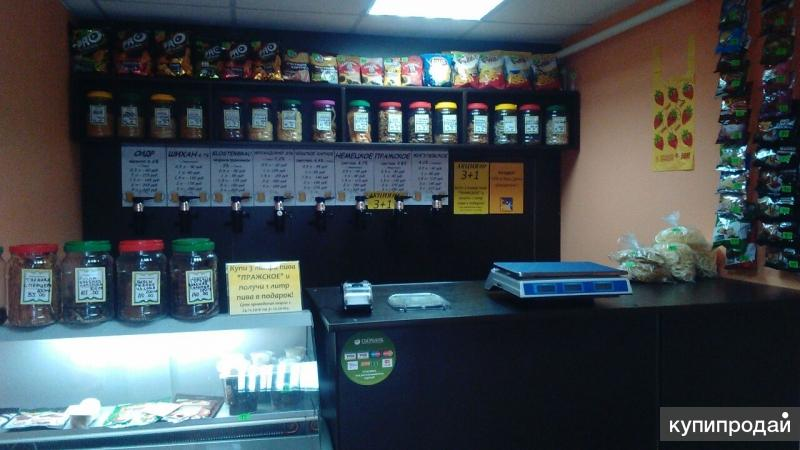 Магазин разливных напитков