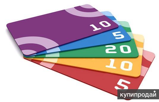 Печать пластиковых карт от 3,99 руб за шт!
