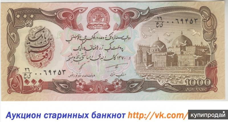 Приглашаем в увлекательный мир коллекционирования банкнот. Вас ждут подлинные ба