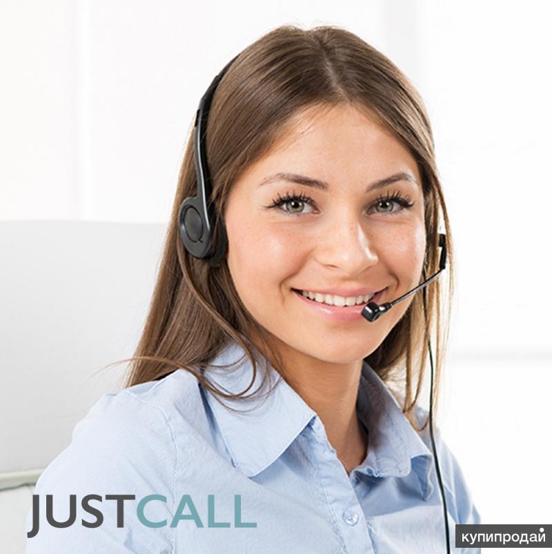 Оператор Call-центра/Менеджер по работе с клиентами( на дому)