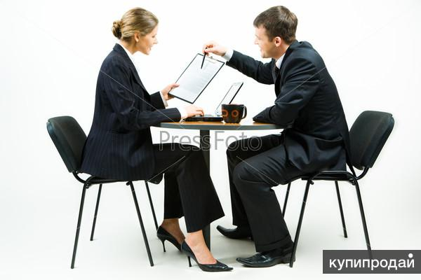 Сотрудники в офисный центр