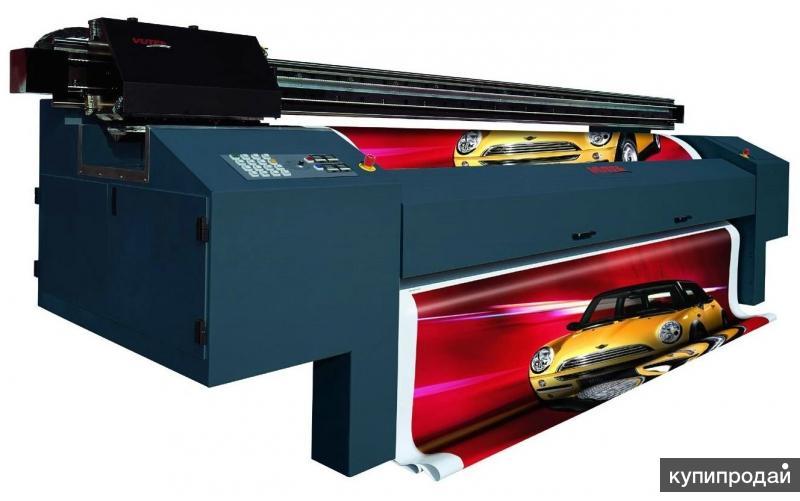Печать визиток ,флаеров ,буклетов