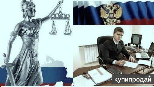 Взыскание ущерба, согласно решения суда