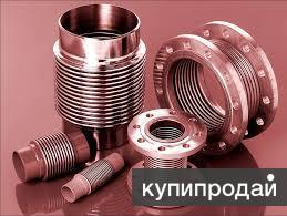 Запорная арматура и компенсаторы для трубопроводов по лучшим ценам