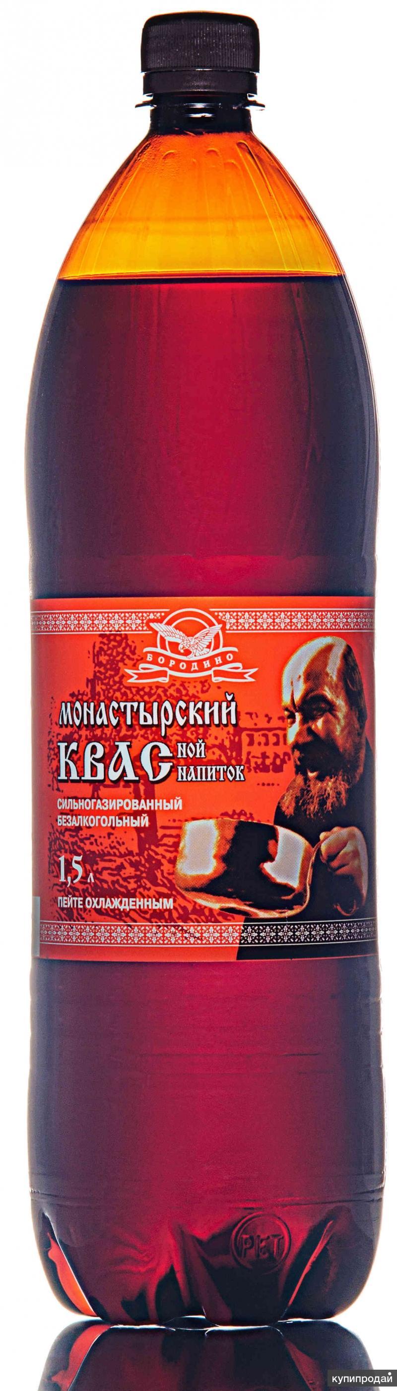 Квас «Монастырский»   ПЭТ 1,5 л.