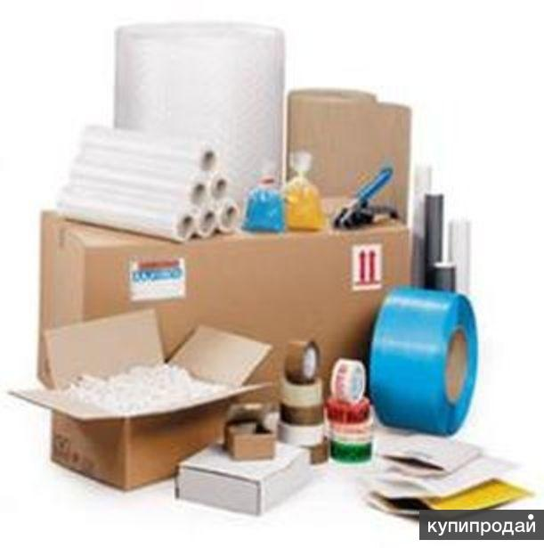 Коробки, ящики, упаковка