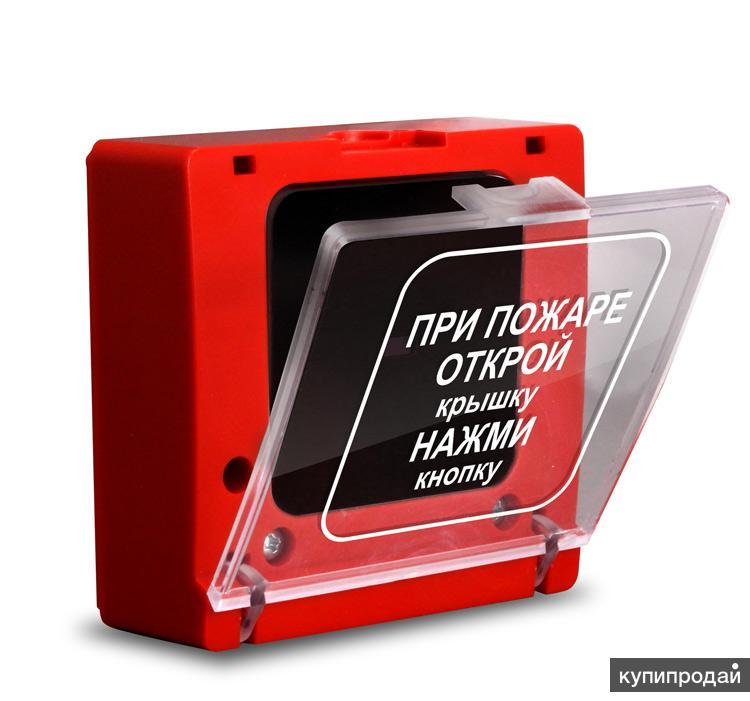 Пожарная сигнализация. Проектирование, Монтаж и Техническое обслуживание