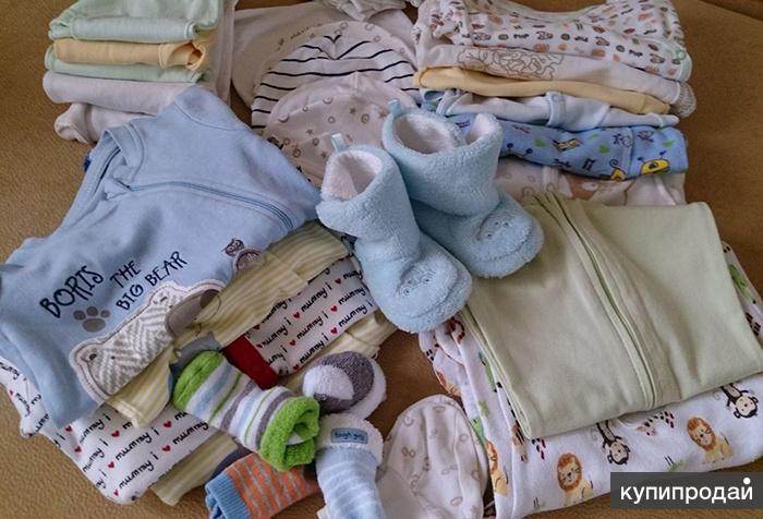 Одежда для детей от 0 до 12 лет от 200 руб/кг.