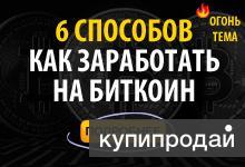 Работа - 100 000  рублей в месяц.