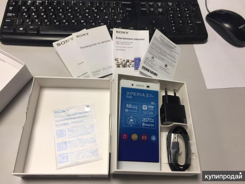 Sony Xperia z3+ dual e6533