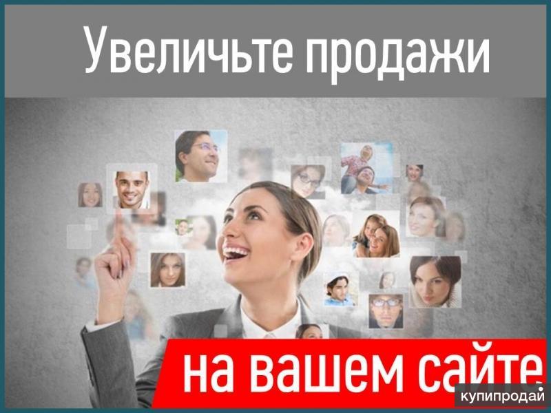 Специалист по рекламе в РСЯ