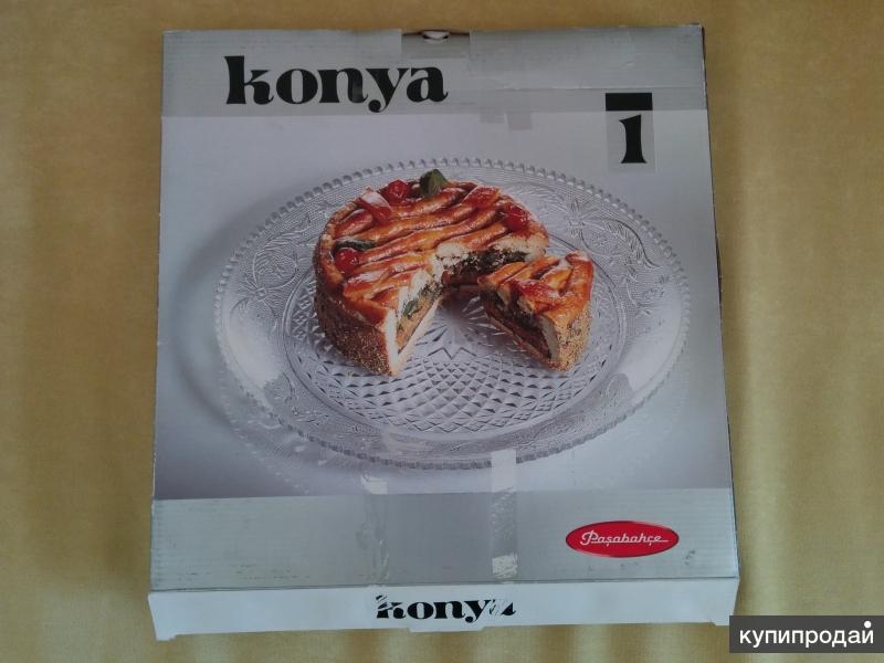 Блюдо круглое 35,4 см