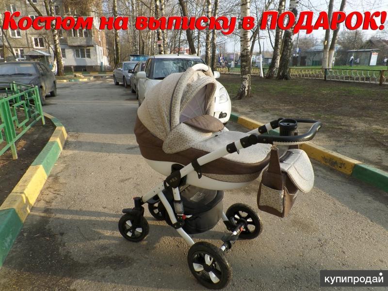 Продаю коляску 2 в 1 Adamex Avila.