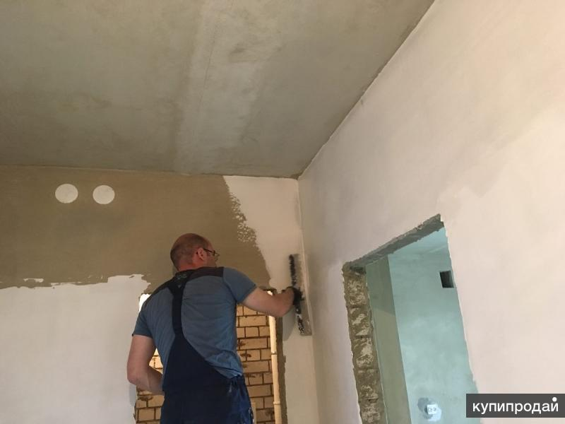 отделка и ремонт