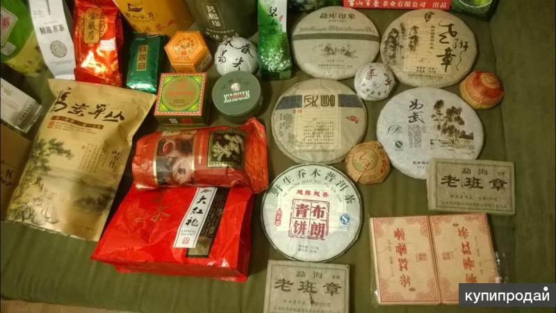 Продам настоящий китайский чай 2018 г.