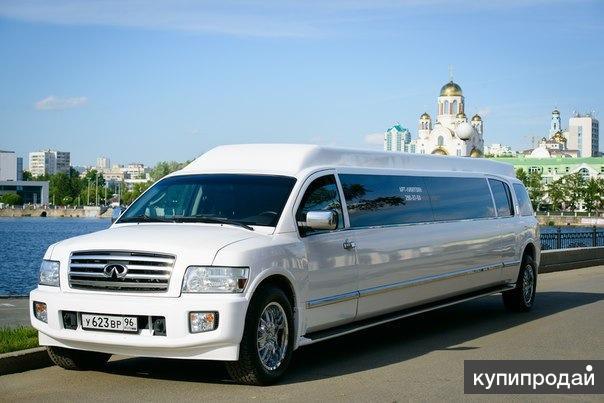 Аренда лимузинов для свадьбы, выпускного