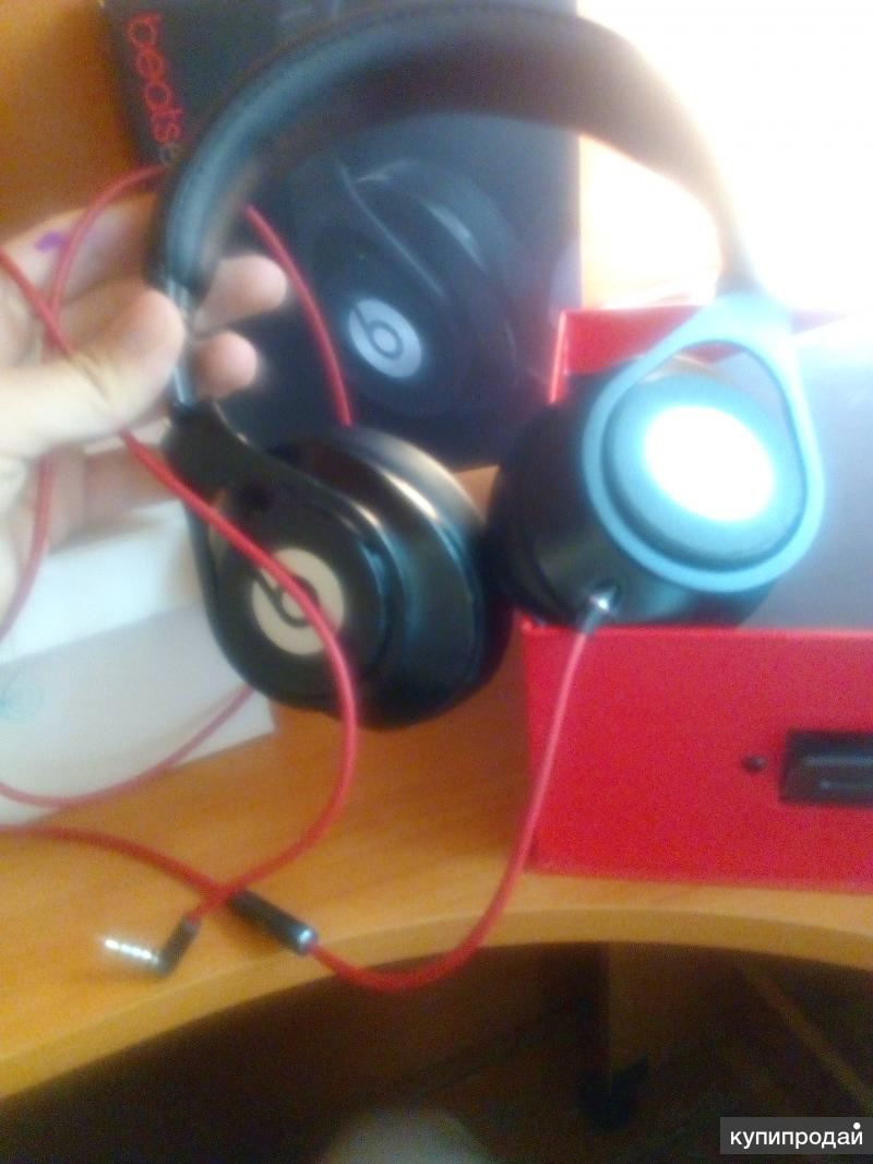 Beats Monster Executive