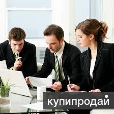 Требуется: Помощник руководителя с перспективой роста