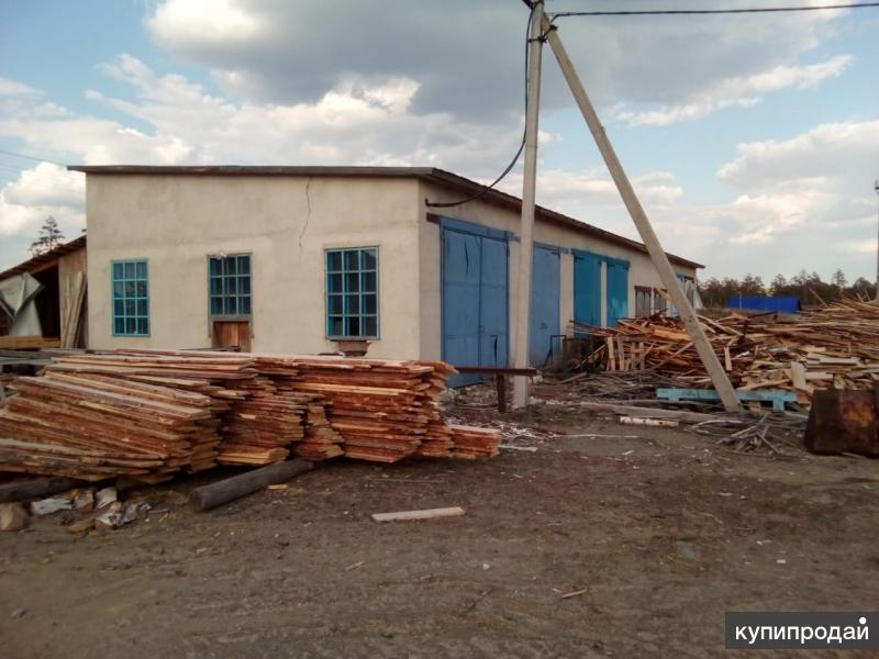 Продам действующую пилораму в Зилаирском районе РБ