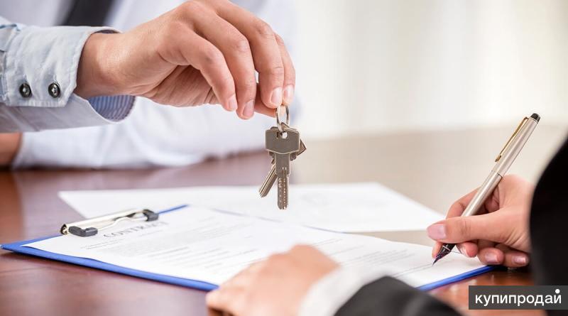 сопровождение сделки с недвижимостью краснодар